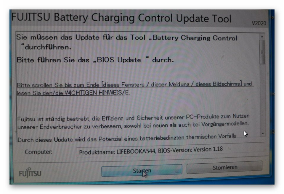 Fujitsu Battery Charging Control Update Tool
